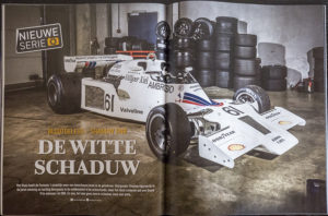 f1mag-shadow-dn8